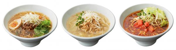 台湾 麺 美味しい