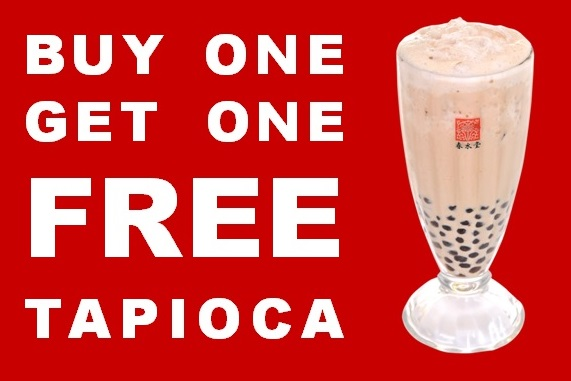 Buy1Get1FreeTapiocaキャンペーン