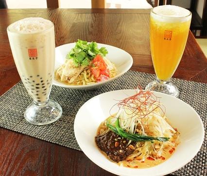 乾麺(ガンメン)