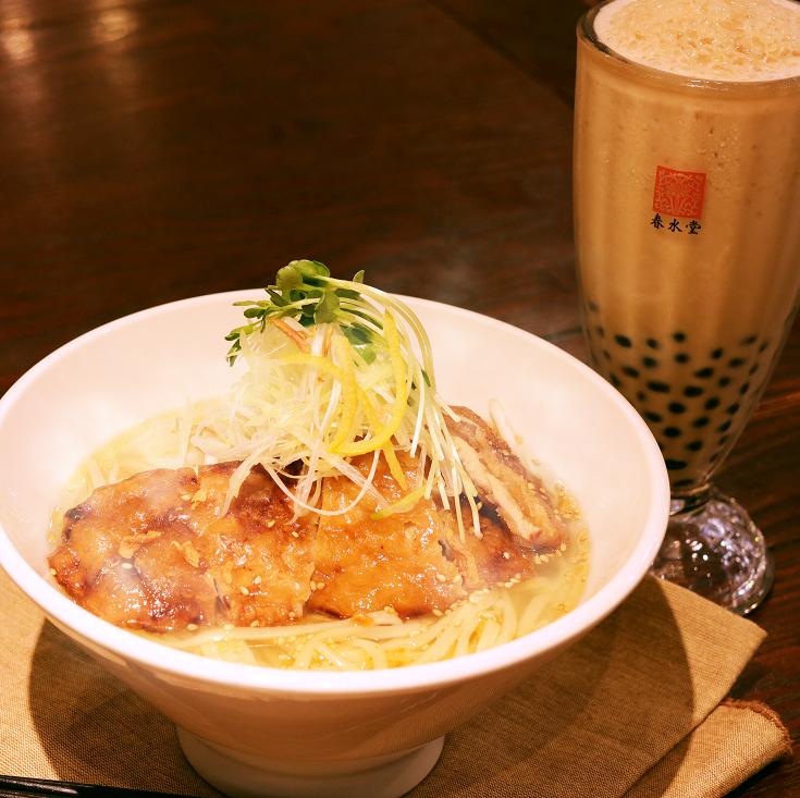 柚子塩排骨麺
