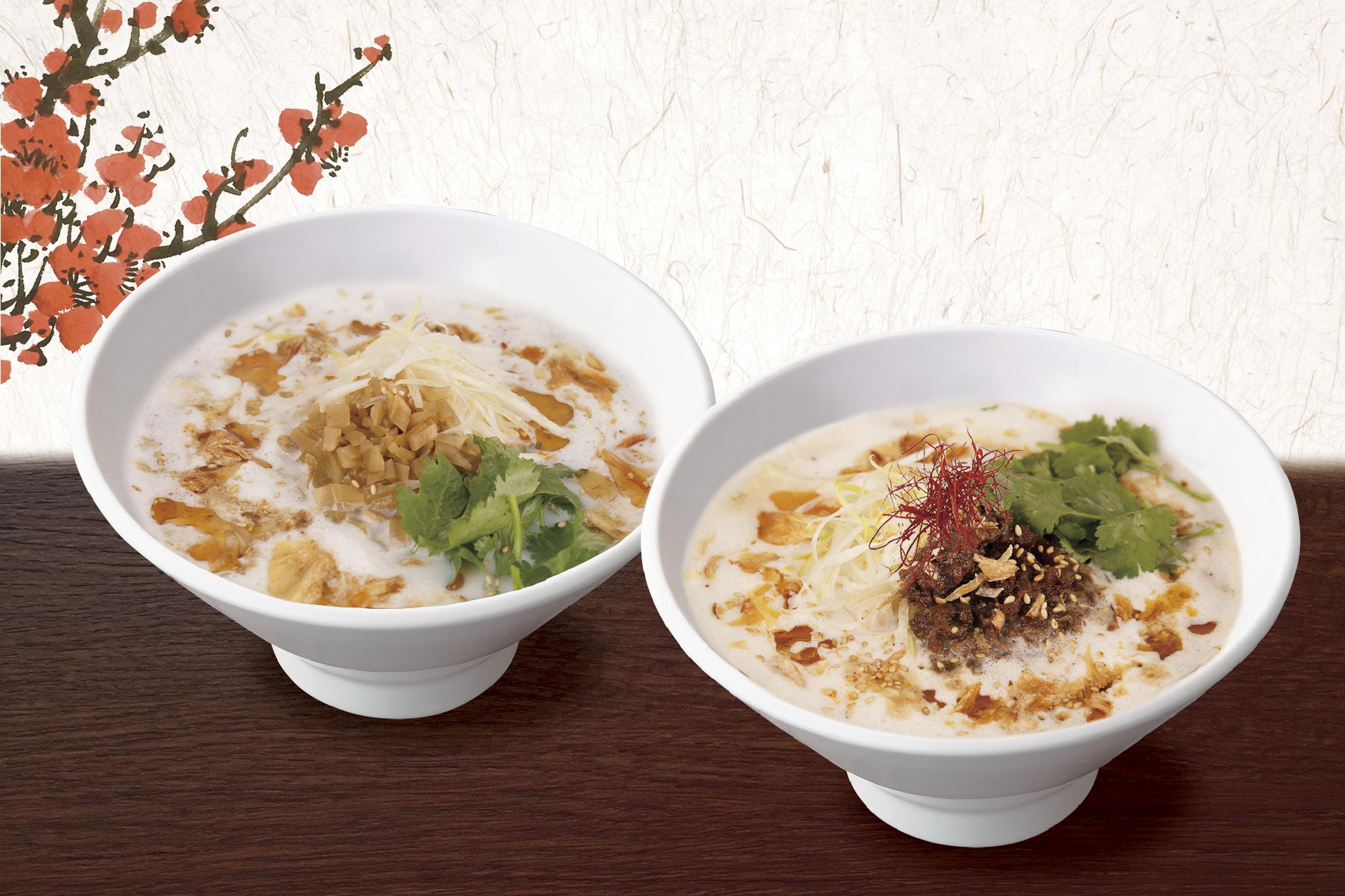(左)『豆漿搾菜湯麺(トウジャンザーサイタンメン)』(右)『麻辣豆漿担々麺(マーラートウジャンタンタンメン)』